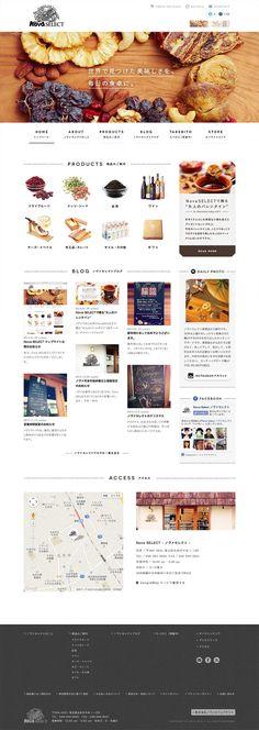 http://www.nova-select.jp/