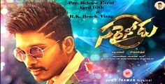Sarrainodu Pre-Release Function In VIzag | Latest Tollywood News