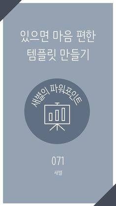71강_PPT_표지.png