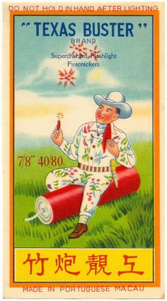 Texas Buster 40-80 Firecracker Brick Label (by Mr Brick Label)