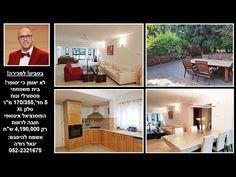 בתים למכירה בסביון יגאל רודה 052-2321675