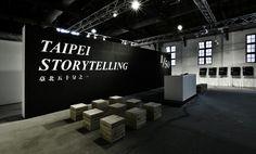 Taipei Storytelling | 臺北五十分之一