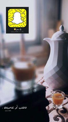 #صور #تصويري #قهوه #سناب #افكار #Art #photography Adventure Photography, Photo Quotes, Love Words, Arabic Quotes, Dorm Room, Relationship Goals, Snapchat, Babies, Coffee