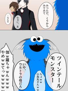 【刀剣乱舞】光忠特製チョコチップクッキー : とうらぶnews【刀剣乱舞まとめ】