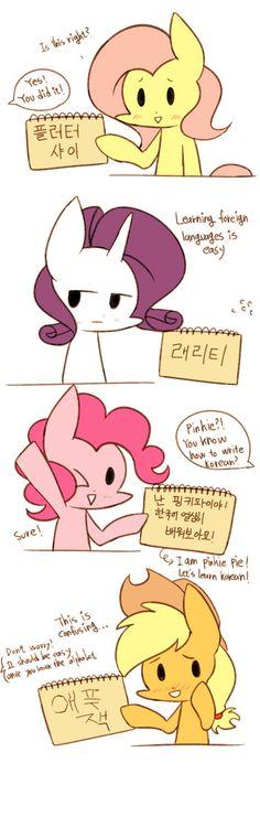 Hi Korean 4 by joycall3 on DeviantArt