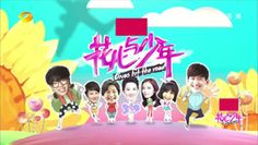 """Chinese TV shows number 10 is """"Divas hit the road"""" Chinese Tv Shows, Number 10, Learn Chinese, China, Divas, Have Fun, Popular, Learning, Watch"""
