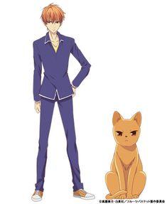 New fruit basket anime kawaii ideas Fruits Basket Anime, Fruits Basket Cosplay, Rie Kugimiya, Takahiro Sakurai, Shugo Chara, Cardcaptor Sakura, Girls Anime, Anime Guys, Noragami