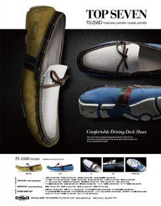 famous-footwear-mens-sneakers-shoes-online-shoes-for-men-blog-mougen-insneakershop-topseven-2013%e5%b9%b4-258d_leon_4%e6%9c%88_a