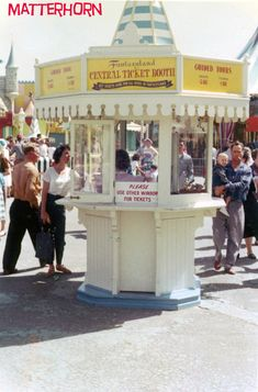 stuff from the park: Fantasyland Central Ticket Booth