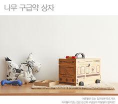 나무 구급상자 - [New Lifestyle Store, FUNSHOP]