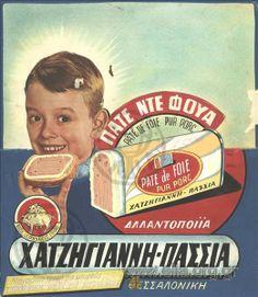 Retro Ads, Vintage Ads, Old Greek, Vintage Packaging, Poster Ads, World Pictures, Vintage Travel Posters, Athens, Nostalgia