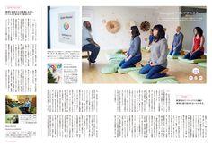 1日15分坐禅を組めば、日々のイライラ、ザワザワ、モヤモヤがリセットされる!? 坐禅の学びから、禅の基本的な考え方、アメリカに根付いたZENやマインドフルネス、美術や書、デザインや庭園まで広がる視覚的な禅まで、現代人の心をとらええてやまない、禅とは何かを探求する1冊。 No.840 CONTENTS features 018 特集 みんなのZEN。 020 まずは坐ってみる。 022 みんなで坐る。 028 しりあがり寿の参禅日記。 032 今日も京都では外国人ゲストが禅体験。 034 禅とZENとマインドフルネス、その境界線とは。 038 禅と美術。 042 禅とデザイン。 046 みぢかにあるZEN。 050 最初に触れた禅は、アニメ『一休さん』でした。 051 特別付録 禅入門 068 「禅」をイメージさせる、ヒト・モノ・コト。 074 アメリカのZEN。 094 連載 ヘンテコノミクス 第20話「漢字の抜き打ちテスト」の巻 作・佐藤雅彦、菅 俊一 画・高橋秀明 regulars 009 Et tu, Brute? 「ミランダ・カー」ほか 083 Brutus Best…