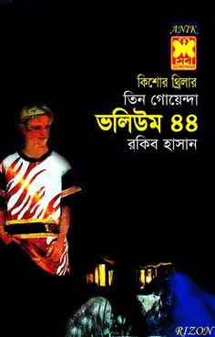 the lost symbol bangla pdf free download