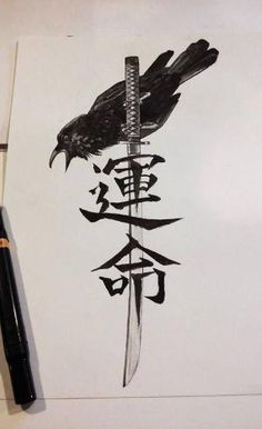 #tattoo #design #nuccatattoo #rabe #katana #kanji #tattooflash #bird #raven by vicky
