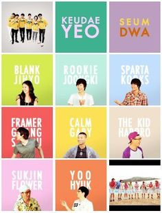 running man nicknames miss Joong Ki Running Man Cast, Running Man Korean, Korean Tv Shows, Korean Variety Shows, Monday Couple, Super Funny, Best Shows Ever, Kpop Groups, Kdrama