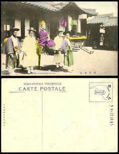 25 Korean District Governor on Sedan Chair, hand tinted Japanese postcard of Korean life