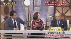 ビートたけしのTVタックル 10月1日