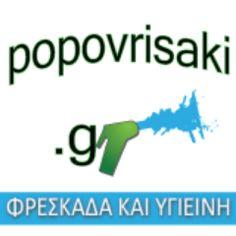 """popovrisaki on Twitter: """"Ka8ariothta & Ygieinh sthn Toualeta sas! Pathste thn eikona gia perissotera... Thl paraggelies: 2751 500 500  https://t.co/bGGzIn5r7Y"""""""