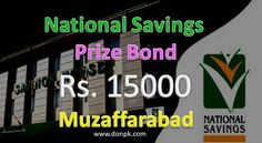 Prize Bond Rs.15000 Draw Result Full List Muzaffarabad (1st October 2014)