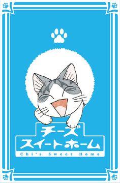 Chi's sweet home, Chii's Sweet Home, Chi, Chi's Sweet Home, Chii, cat