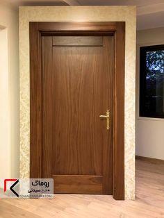 درب چوبی سیدنی  این درب ورودی و داخلی ترکیبی از چوب گردو و روسی می باشد که دارای رنگ نیم پلی استر گردوییست، همچنین درب سیدنی برای سبک های کلاسیک، نئوکلاسیک و روستیک مناسب است.  #درب #چوب #درب_چوبی #درب_ساختمان #معماری #معمار Home Stairs Design, House Gate Design, Bedroom Door Design, Door Design Interior, Wooden Front Door Design, Door And Window Design, Wooden Front Doors, Modern Wooden Doors, Walnut Doors