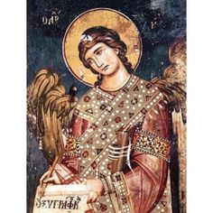 St Gabriel the Archangel, catalog of St Elisabeth Convent. Starting at $4.00. #catalogofgooddeed #angel #gabriel #icon #wooden #mechanically #printed #buy #order