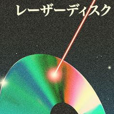 Laser Disc Poster on Behance