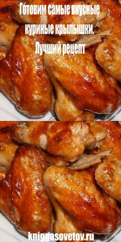 Cooking the most delicious chicken wings.- Cooking th.- Cooking the most delicious chicken wings. Ray…- Cooking the most delicious chicken wings. Whole30 Recipes Lunch, Quick Lunch Recipes, Healthy Recipes, Curry Recipes, Beef Recipes, Cooking Recipes, Crispy Chicken Recipes, Yum Yum Chicken, Good Food