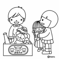 Picking up toys, free coloring pages Coloring Sheets For Kids, Coloring Pages For Kids, Art Drawings For Kids, Art For Kids, Kindergarten, Preschool Colors, Classroom Rules, Class Decoration, Working With Children