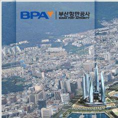 Busan Port Authority Container Terminal South Korea Volumes 14.19 (Million TEUS) 2010, 16.17 (Million TEUS) 2011 Container Terminal, Merchant Navy, Shipping Company, Busan, South Korea, New York Skyline, Travel, Viajes, Merchant Marine