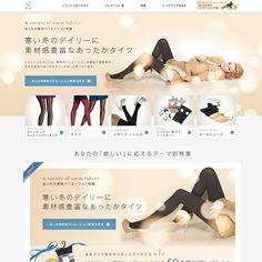 高級感のあるホームページデザイン集   イイネ!WEBデザイン