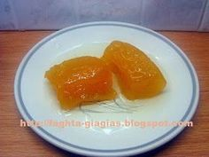 Greek Sweets, Greek Desserts, Greek Recipes, Fruit Preserves, Sweet Treats, Food And Drink, Pudding, Liqueurs, Spoon