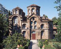 © 9η Εφορεία Βυζαντινών Αρχαιοτήτων