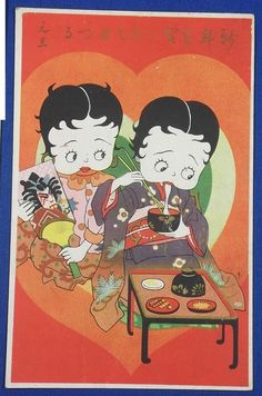 """1930's Betty Boop Japanese New Year Greeting Postcard / Art of Betty Boop & Japanese Traditional New Year's Day Celebration Culture  (holding Hagoita, and eating Japanese traditional new year's day dish """"Zoni """" mochi food), kimono  / vintage antique old art card / Japanese history historic paper material Japan"""