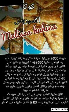 Bread Recipes, Cake Recipes, Snack Recipes, Cooking Recipes, Snacks, Tunisian Food, Nutella French Toast, Algerian Recipes, Arabian Food