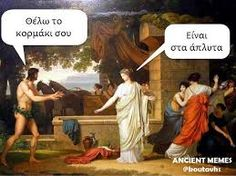 comedy, funny, and picture εικόνα Ancient Memes, Find Image, Comedy, Funny Quotes, Lol, Movie Posters, Pictures, Painting, Painted Canvas