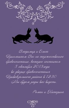 my idea and work/ wedding invitation