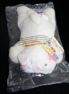 """Baby Bottle Hugger Kimmy the Kitty holder stuffed plush Cat 6101 New 10"""" 2011 #BotttleHuggers"""