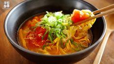 살찔 걱정 없는 면요리?!! NO 밀가루!! 토마토계란면! 상큼한 국물. - YouTube Asian Noodle Recipes, Asian Noodles, Thai Red Curry, Stew, Eggs, Chilis, Baking, Ethnic Recipes, Soups