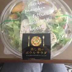 2015.10.6 Lunch♡ローソンで買ったよ。美味しかったぁ^ - ^