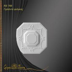 RS 766 Γιρλάντα Φιόγκος Mirror, Home Decor, Decoration Home, Room Decor, Mirrors, Home Interior Design, Home Decoration, Interior Design