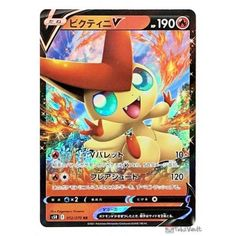 Pokemon 2021 S5R Rapid Strike Master Victini V Holo Card #012/070