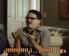 Funny Photo Memes, Funny Qoutes, Cute Memes, Funny Relatable Memes, Funny Photos, Arabic Memes, Arabic Funny, Funny Arabic Quotes, Fake Quotes