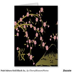 Pink #Sakura Gold Black #Japanese Screen Greeting #Card #CherryBlossom #MtFuji