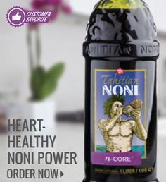 In Morinda introduced the world to the noni fruit with its flagship product Tahitian Noni Juice. Today, we remain the worldwide leader in noni juice and noni-based products. No one does noni better than Morinda. Tahitian Noni, Noni Juice, Noni Fruit, New Age, Healthy Drinks, Helping People, Destiny, Positivity, Future