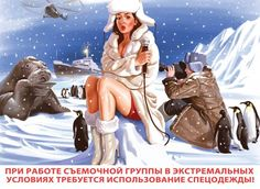 официальный сайт художника и иллюстратора Валерия Барыкина