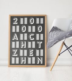 Black and white Typo-Calendar *2018* | 50 x 70 cm