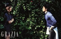 [Throwback] Ji Sung & Lee Bo Young's pre wedding photoshoot with Grazia Sung Lee, Ji Sung, Korean Celebrities, Korean Actors, Celebs, Kiss And Romance, Young Wedding, Lee Bo Young, Grazia Magazine