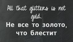 """""""English - Russian Proverbs and Sayings"""", This quote courtesy of @Pinstamatic (http://pinstamatic.com)"""