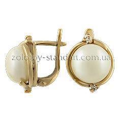 8ff1fe4d3829 Серьги купить в Киеве по низкой цене с доставкой в ювелирном магазине  каталог ювелирных изделий